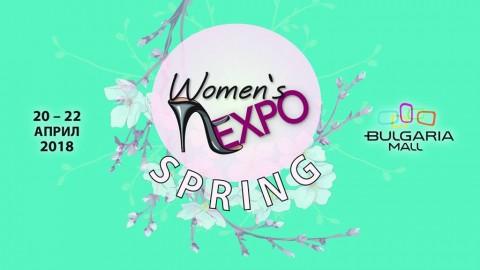 Women's Expo – SPRING