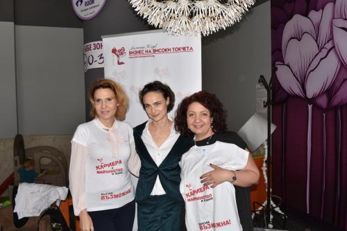 Информационна кампания Кариера и майчинство в един ритъм